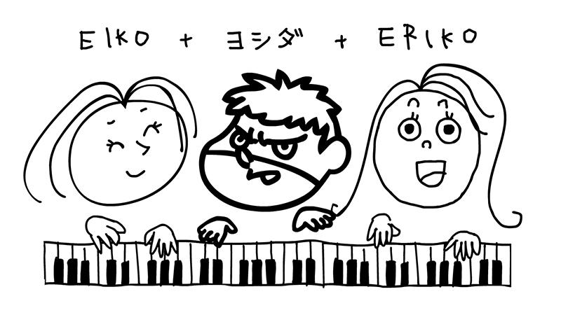 『秘密結社 鷹の爪 ~ゴールデン・スペル』エンディング曲 EIKO+ERIKO「Chili Peppers」